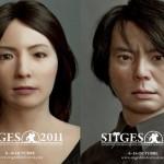 Especial Festival Internacional de cine Fantástico y de Terror Sitges 2011 : Jornada 5 y 6